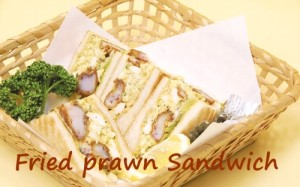 Fried prawn Sandwich