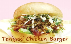 Teriyaki Chicken Burger