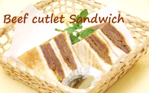 Beef cutlet Sandwich